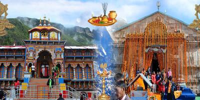 केदारनाथ और बद्रीनाथ में ऑनलाइन एडवांस पूजा बुकिंग